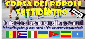 banner_1_corsa_dei_popoli