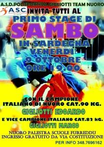 Sambo ASC 2015