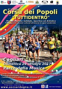 Corsa dei Popoli - Tuttidentro | Cagliari | 2017 @ Parco della Musica, Cagliari