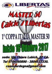 Coppa ITALIA calcio a7 MASTER @ Selargius (ca) | Cagliari | Sardegna | Italia