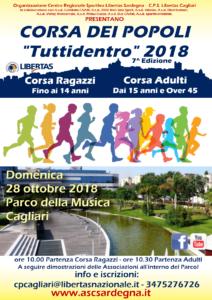 CORSA dei POPOLI Tuttidentro 2018 - 7^ Edizione